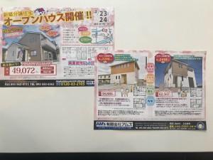 行橋大橋新築分譲住宅オープンハウス