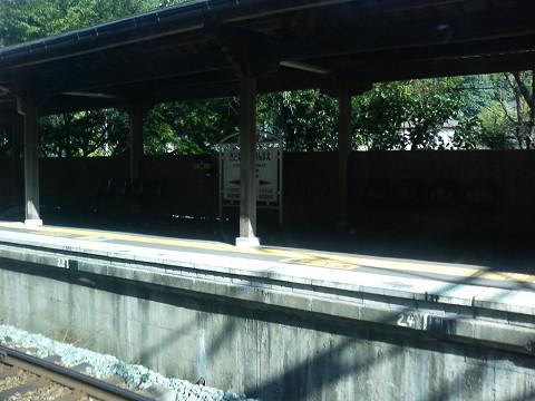 どっかの駅